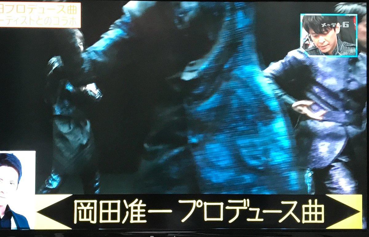 【Mステ】V6が石野卓球作品『刹那的NIGHT』を披露し音楽ファンから反響!