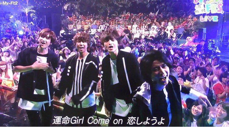 【シブヤノオト】キスマイ・宮田俊哉がLiSAのライブで見せたオンリーワンの存在感!