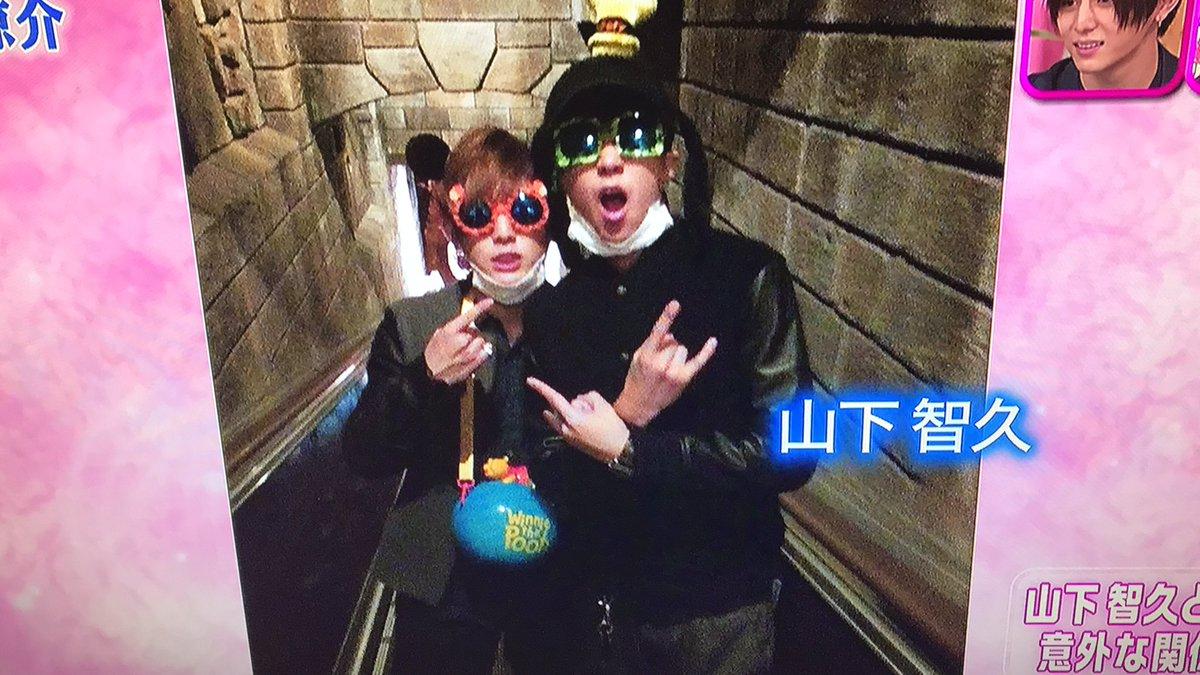 【メレンゲの気持ち】Hey!Say!JUMP山田涼介と山Pのプラべ2ショットに絶賛の嵐!