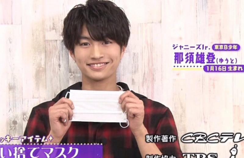 【朗報】東京B少年・那須雄登の『いじめ動画』はガセ!関係者「むしろクラス皆で大事にしてる」
