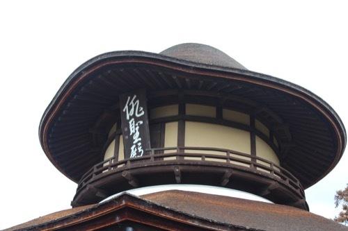0253:俳聖殿 2階部分