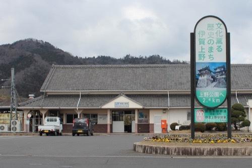 0253:俳聖殿 伊賀上野駅②