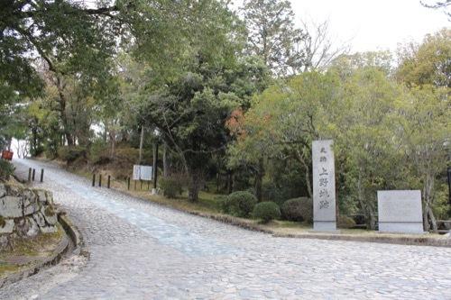 0253:俳聖殿 上野城址入口