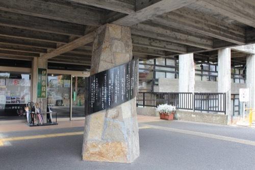 0254:伊賀市庁舎 庁舎玄関側②