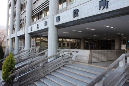 0255:大津市庁舎 本館入口