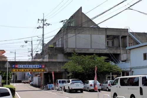 0261:鳴門市庁舎・市民会館 共済会館①