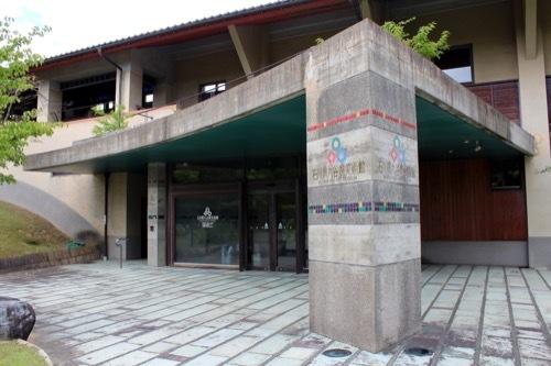 0263:石川県九谷焼美術館 玄関②