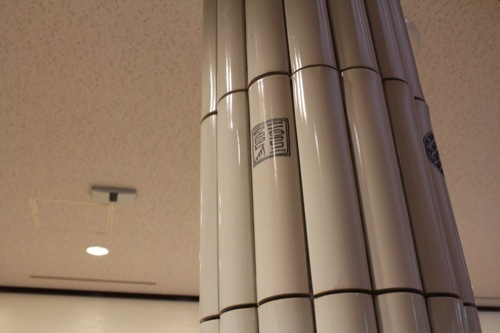 0263:石川県九谷焼美術館 九谷焼の柱