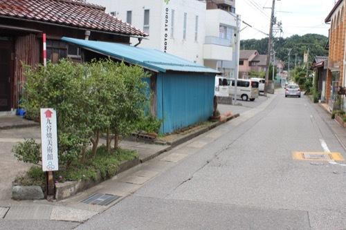 0263:石川県九谷焼美術館 美術館への道