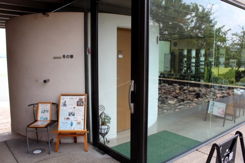 0265:中谷宇吉郎雪の科学館 カフェ冬の華①