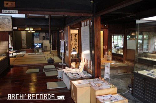 0268:九谷焼窯跡展示館 旧九谷壽楽窯母屋兼工房③