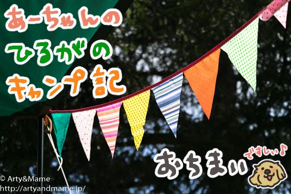 20170806‐63