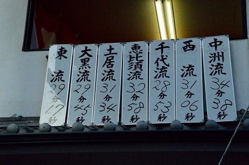 DSC_山笠5407_01
