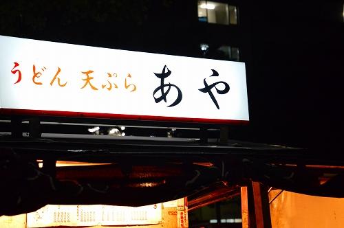 DSC_屋5129