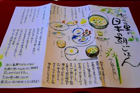 DSC_雅5548_01