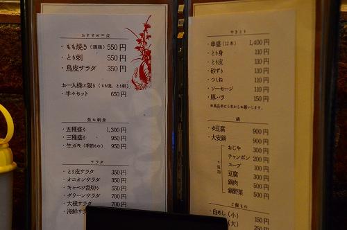 DSC_鶏5697