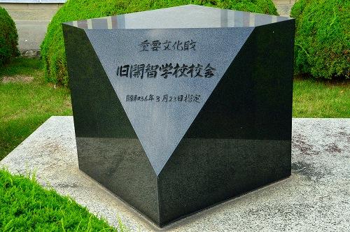 DSC_開智6990_01