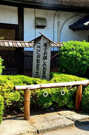 DSC_清瀧7324_01