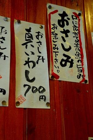 DSC_七兵衛7650_01