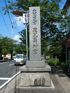 kagoshimajingu_p2.jpg