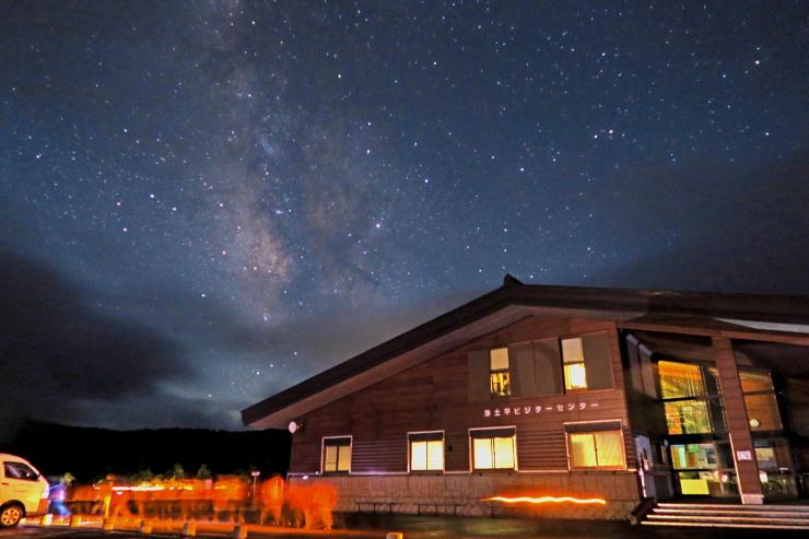 Joudodaira Visitor Center at night