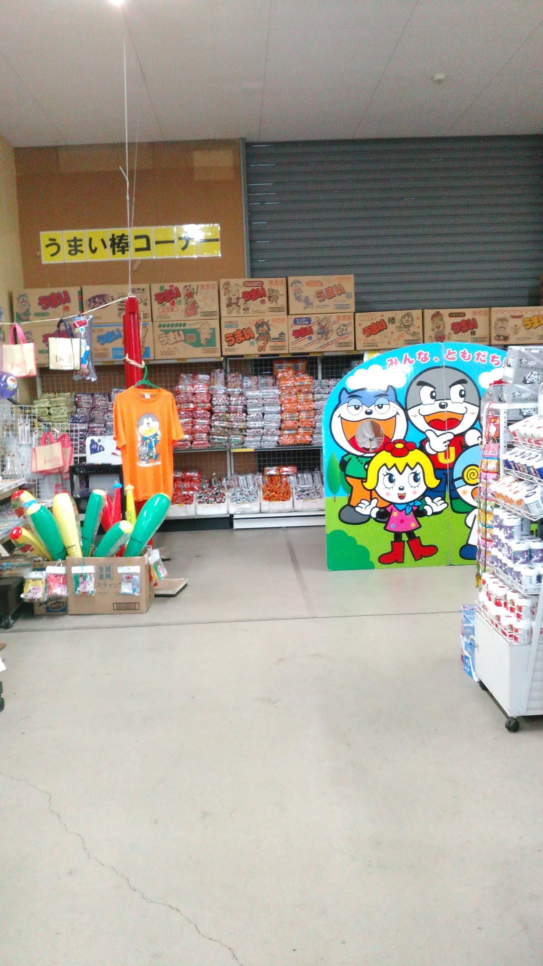 駄菓子売り場7