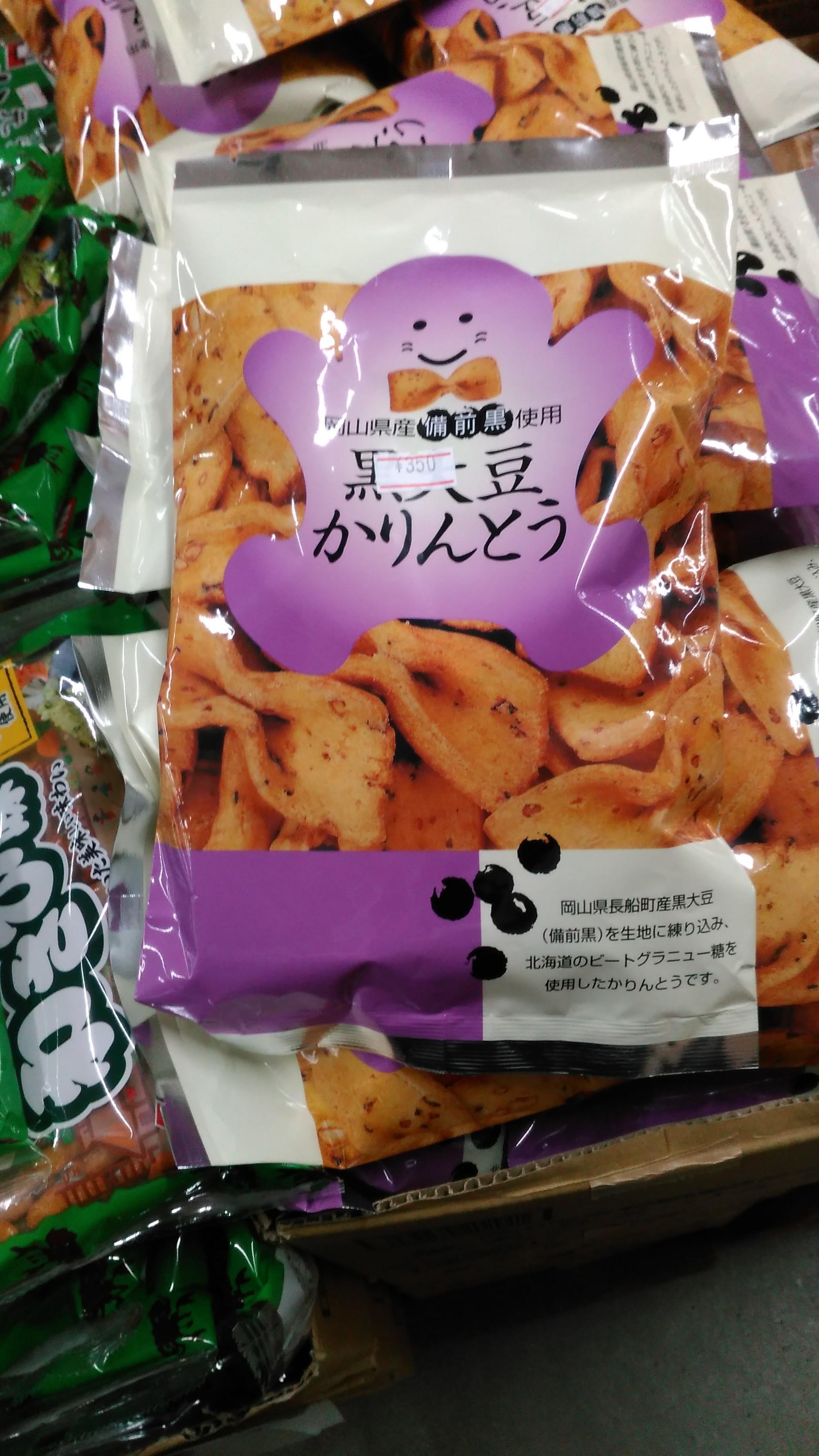 駄菓子売り場8