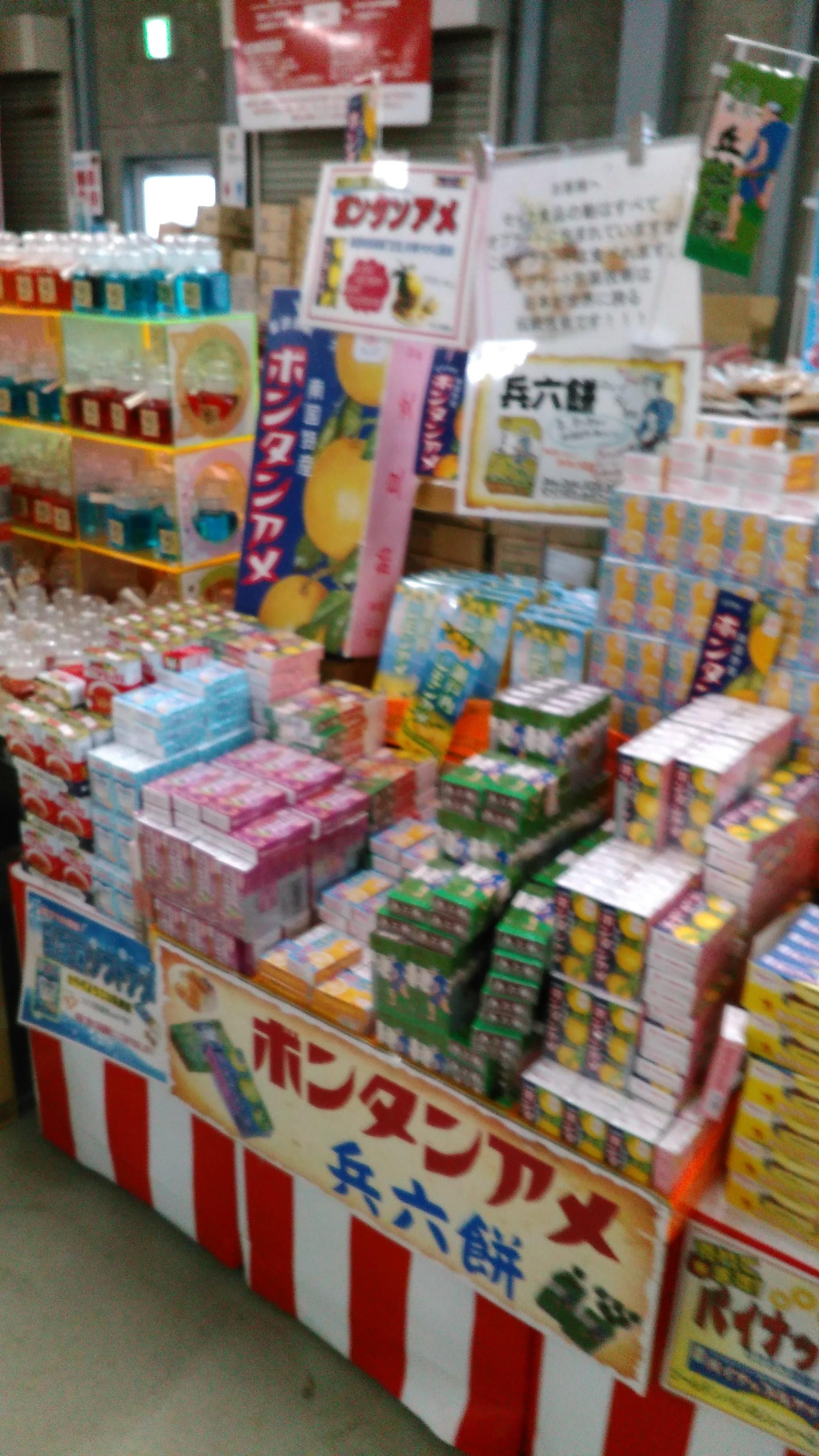 駄菓子売り場12