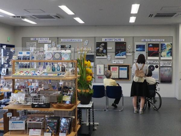 20170722_1Fこよみコーナー-月光プレオープン