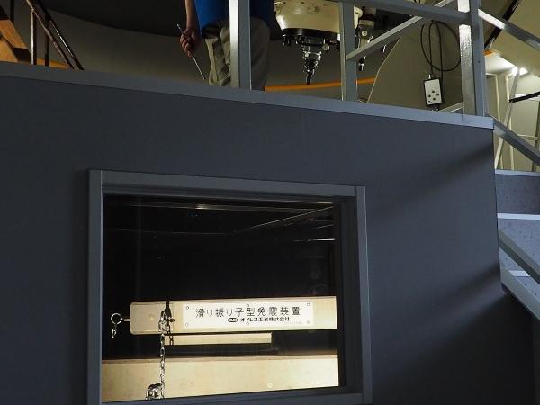 20170722_4F50cm反赤用免振装置-月光プレオープン