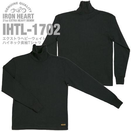 170721-13.jpg