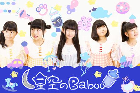 Baboo_s.jpg