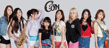 C-ON_8_s.jpg
