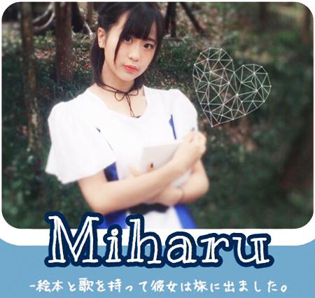Miharu_s.jpg