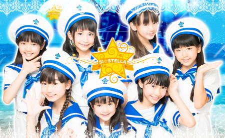 Si-Stella_2017_7_s.jpg