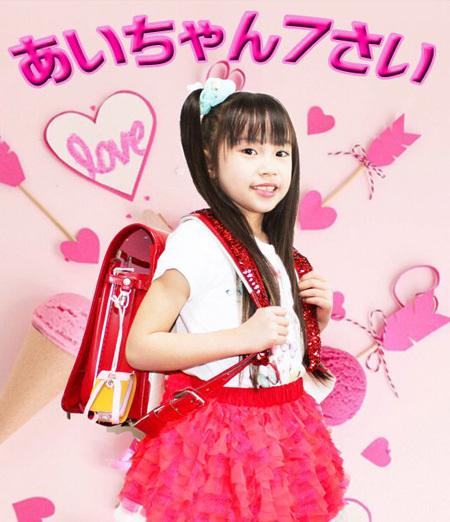 aichan_7.jpg