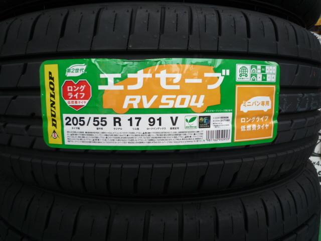 P1250732.jpg