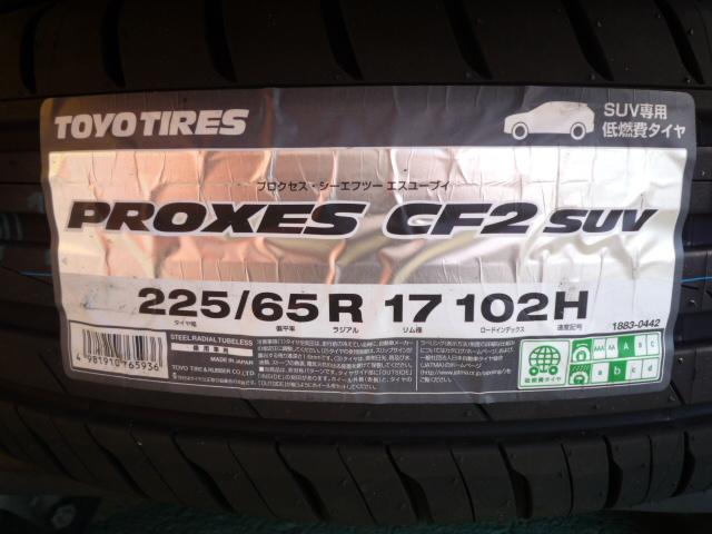 P1260052.jpg