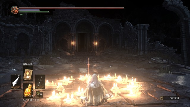 PC 版 ダークソウル3 DARK SOULS 3 ReShade Incandescent Reshade - Performance v1.5、篝火 灰の墓所 英雄グンダ