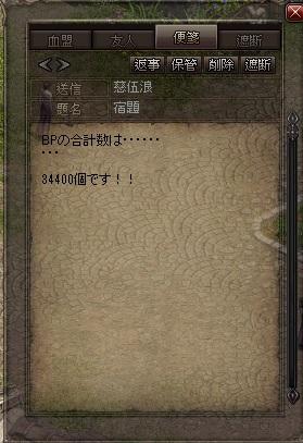 0905じごどん2
