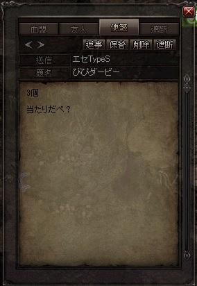0905えせお