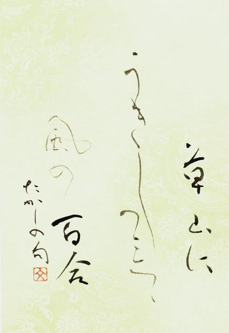 2017yuri02-m.jpg