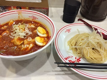 20170714_中本