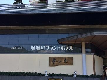 20170902_ホテル