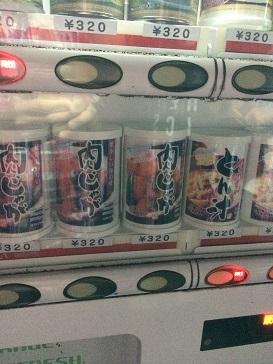 20170902_とん汁