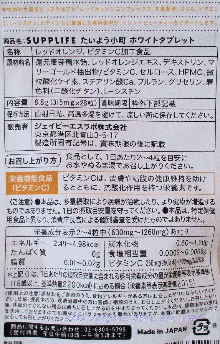 taiyoukoma2.jpg