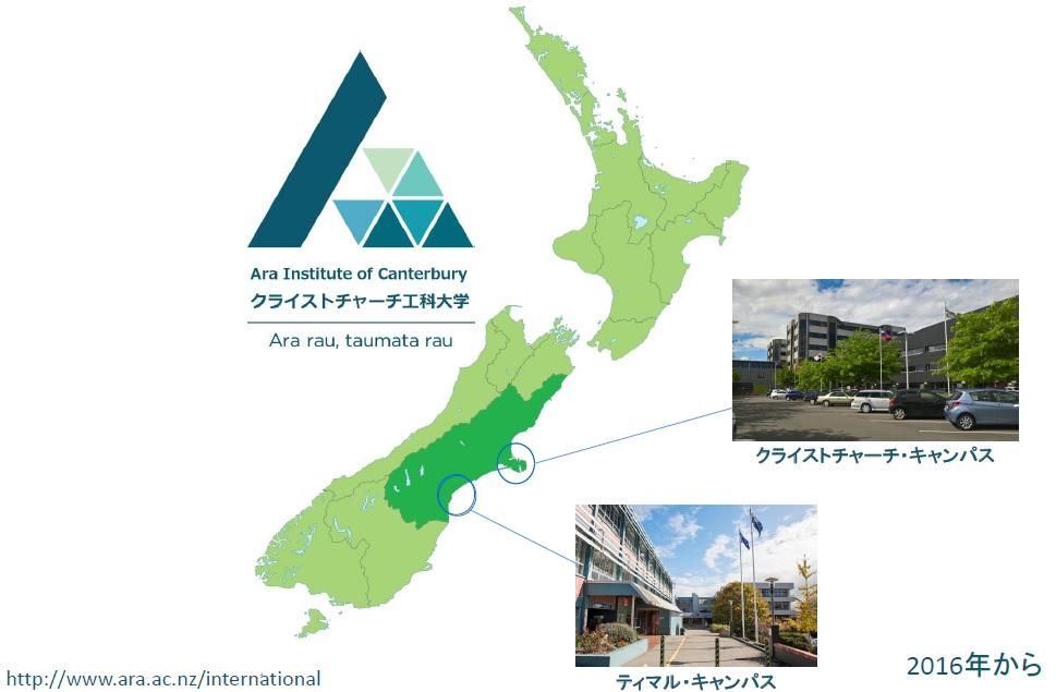 Ara-map.jpg
