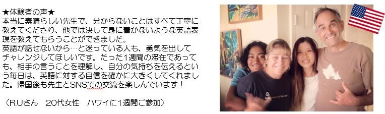TH-photo.jpg