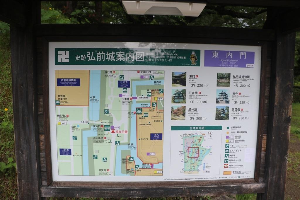 二の丸東門(東内門)…国指定重要文化財_3