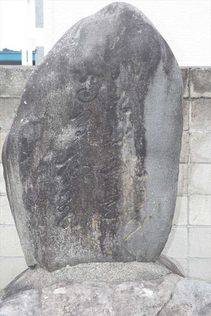 曹洞宗黒梵山保福寺の跡地_6